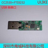 CC2530 USB Dongle zigbee wireless module FTDI232 MANETs module