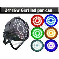 24x18w RGBWA+UV 6IN1 LED Par Can Light