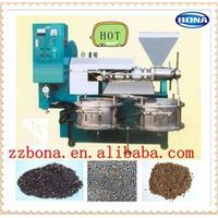 Learn about Oil Press Machine Price thumbnail image