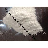 SR9009 sr9009 steroid steroids raw materials steroids raw powder hormones powders thumbnail image