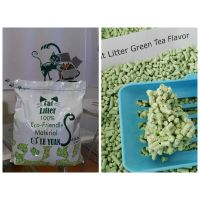 Wholesale Green Tea Scent Cat Litter Pure Natural Material