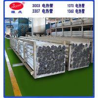 Aluminum Tube Pipe Customized for Electrical Heating Tube thumbnail image