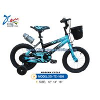 kid bicycle with waterbottle