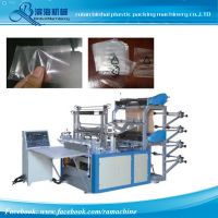 Four Lines Plastic Bag Making Machine thumbnail image