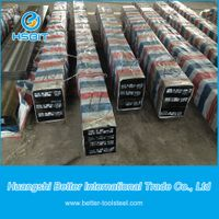 S5 alloy steel flat bars