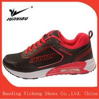 original sports shoes Made in Yicheng factory thumbnail image