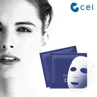 Facial Mask Collection
