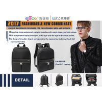 Waterproof Multifuctional backpack High-end Business Men's EBOX Computer Laptop Backpack wholesale F