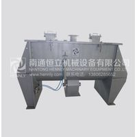 Ribbon Blender for Powder