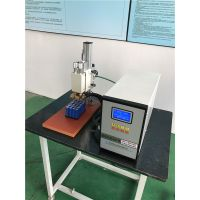 Professional energy storage DC spot welding machine which is better