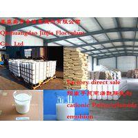 cationic Polyacrylamide emulsion thumbnail image