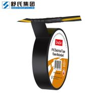 High Quality PVC Electrical tape VDE Certificate