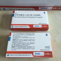 EPO (Erythropoietin) (Original ) (serial number can be verified ) thumbnail image