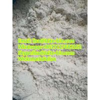 High purity TMFUF MAF Whatsapp:+8617117682152