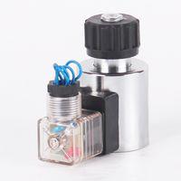 MFZ12-37YC micro coil solenoid elecromagnet for valve