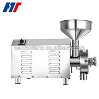 Coffee bean grinder machine/Electric grain superfine pulverizing mill machine thumbnail image