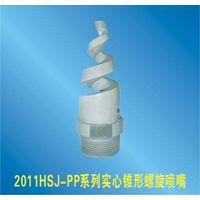 Fire protection Spiral Teflon Nozzle