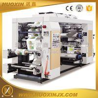 NX-4800 4 Color pp woven bag Flexographic Printing Machine