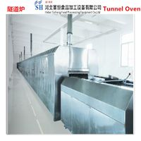 SAIHENG tunnel baking oven for biscuit bread pizza cookies cake potato chips