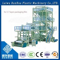 3 layers co-extrusion film blowing machine thumbnail image