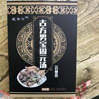 Maca Yam Goji sex tea black tea