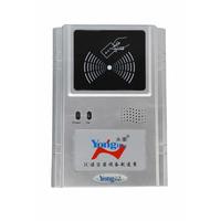 Bus IC card dispenser