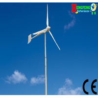 10kw permanent magnet wind turbine generator for sale