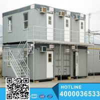 Stackable Cheap Prefab Homes for Sale