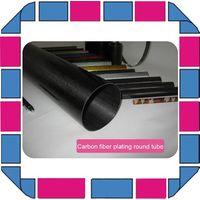 Woven 3K Round Carbon Fiber Tube