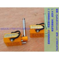 Permanent magnet jack \ permanent magnet lifting device \ move iron absorption
