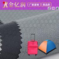 DOBBY fabrics CHECKS/DIAMOND/BRANCH PU/PVC coated fabric for luggages/bags thumbnail image