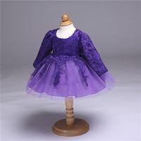 Princess Dress Formal Dress Party Skirt Girls Princess Dress Formal Dress Party Skirt Girls thumbnail image