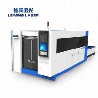 2000w full cover protection fiber laser cutting machine LM3015H3