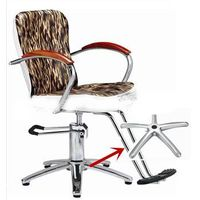 swivel chair base for office chair