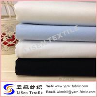 100% cotton bleached/dyed shirting fabric 45Sx45S