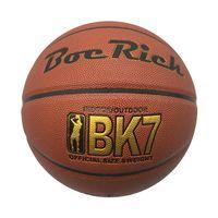Promotional laminated PU PVC Rubber basketball