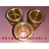 Textile machine copper sleeve bearing bush accessories D1xD2 thumbnail image