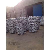 aluminium ingots thumbnail image