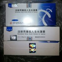 Geniue 100iu/kit Human Growth Hormone Ansomone For Getting Taller Ansomone Ansomone