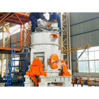 Vertical Cement Grinding Mill thumbnail image