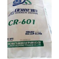 Rutile tio2 chloride process CR-601 widely used in coating paint plastic