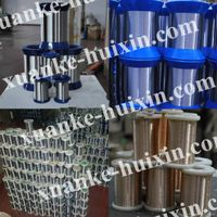Good supplier in China  0.02--0.1mm Ultra Fine 304 316 316L Stainless Steel Wire thumbnail image