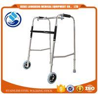 hot sale medical good quality paramount hospital walker