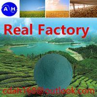 Cu Amino Acid Chelate(Copper Foliar Fertilizer)