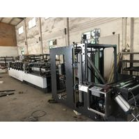 stand up pouch bag making machine thumbnail image