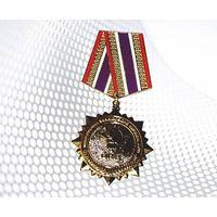 medal badge, metal medal, trophy , coin