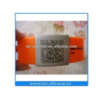 2014 High quality silicone bracelet QR bracelet