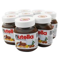 Nutella- Chocolate Best Prices Available thumbnail image