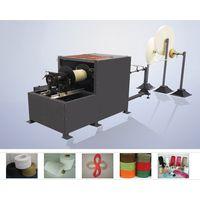 Paper Rope Making Machine ZSL-400