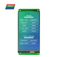 DWIN tft LCD Module 5.0 inch 854480 resolution commercial grade HMI touch screen thumbnail image